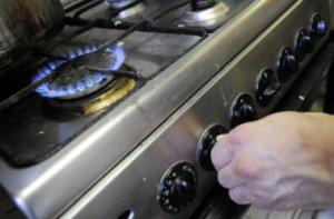 Росія повідомила, коли конкретно відключить газ Україні
