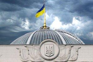 Вибори до Верховної Ради можуть відбутися наступної весни - політолог