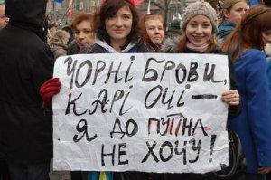 Агресія Росії об'єднала українське суспільство - політолог