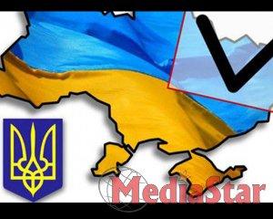 Позачергові вибори Президента України 2014