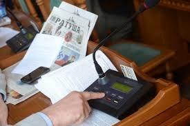 Депутати погодили видачу довідки, яка стене підтвердженням того, що родина з Львівщини у 1944 році зазнала політичних репресій