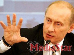 Путін назвав США агресором