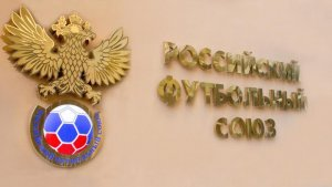 Кримські клуби включено до складу РФС