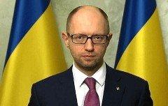 Україна почала проти Росії процедуру в міжнародному суді ООН за підтримку тероризму, - Яценюк