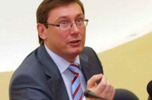Треба вбити терористів та полюбити їх дітей, - Луценко