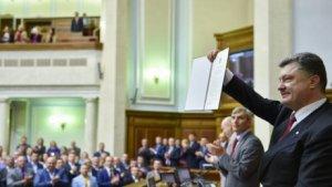 Верховна Рада ухвалила заяву про майбутнє членство в ЄС