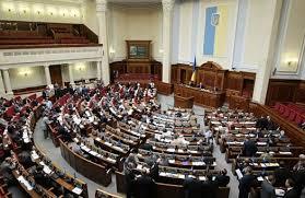 ВР ухвалила антикорупційну стратегію