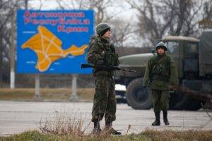 Росія повернула Крим. Анексувала його Україна в 1991 році, - спікер Держдуми