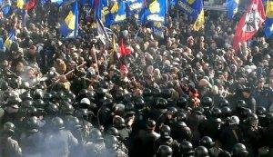 Верховну Раду України обстрілюють невідомі