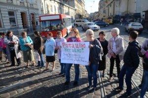 У Львові 6 годин блокували дорожній рух, вимагаючи ротації військових