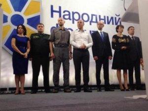 """Яценюк хоче створити коаліцію на чолі із """"Народним фронтом"""""""