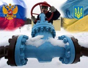 Росія погодилася на ціну газу, яку запропонував Яценюк