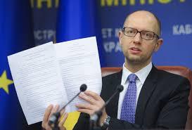 Ласло Баранья дав кредит Україні