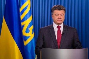 1 грудня - день єднання українців, - Порошенко