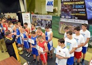 У Львові урочисто відкрито чемпіонат України з боксу серед юніорів