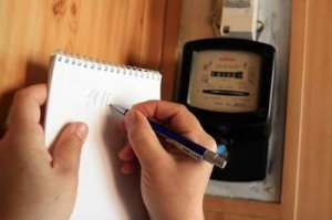 Проблеми при оплаті електроенергії