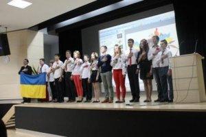 Діти бійців АТО відпочили у Польщі