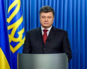 Президент привітав українців з Днем Соборності