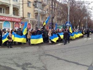 Маріуполь - це Україна!