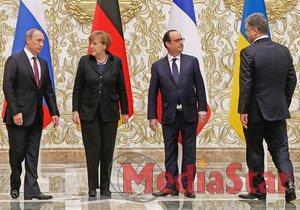 """Меркель оголосила дату нової зустрічі """"нормандської четвірки"""""""