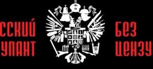 """""""Інформаційні війська"""" зняли відповідь на ролик про російського окупанта"""