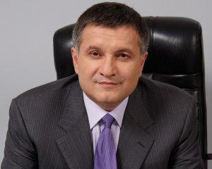 У нас вистачить і сил, і ресурсів, щоб довести реформу до кінця, – Арсен Аваков