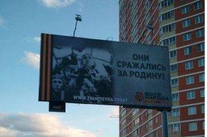 У Росії переплутали пілотів Третього Рейху із радянськими (ФОТО)