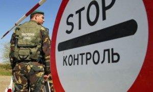 Норвежець намагався перетнути кордон за паспортом друга, а туркмен, пакистанець та литовець на «зеленому» кордоні