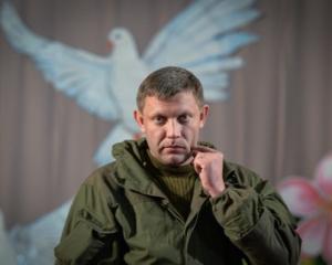 Захарченко: Або віддаєте всю Донецьку область, або буде війна