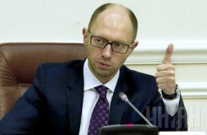 Україна розпочинає рух до державної страхової медицини, - Арсеній Яценюк