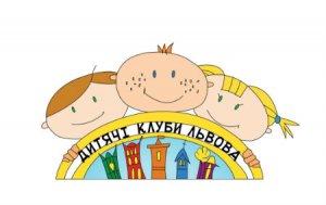 У Львові діятиме арт-галерея для діток