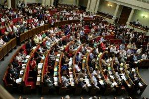 В Раді зареєстрували Постанову щодо створення ТСК про перешкоджання розслідування злочинів на Майдані
