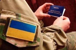 Статус учасника бойових дій присвоєно 10738 військовослужбовцям