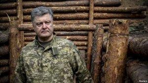 Порошенко: мета Росії – дестабілізувати Україну