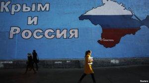У Росії «день возз'єднання Криму з Росією» увійшов до шкільної програми
