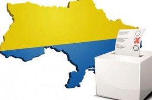 Ми не бачимо підстав, щоб не проводити вибори на звільнених територіях Донбасу, - КВУ