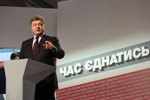 Депутат з БПП спростував об'єднання партії з Народним фронтом