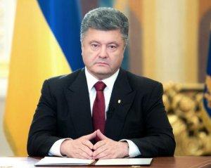 Раз Москва критикує наш проект, значить, ми на правильному шляху, — Петро Порошенко