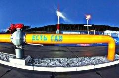 Газові переговори: Україна отримає знижку від Росії, а від ЄС гроші на купівлю