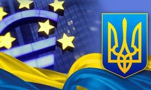 ЄС і Україна відклали засідання щодо безвізового режиму