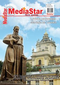 """Журнал """"Медіастар""""  4 (польська версія)"""