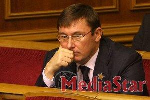 Луценко каже, що хоче нового голосування щодо відставки уряду