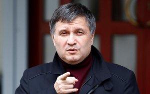 Є п'ять претендентів на главу Нацполіціі – Аваков