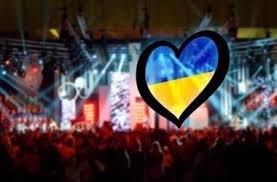 Євробачення в Україні: Про санкції говорити зарано