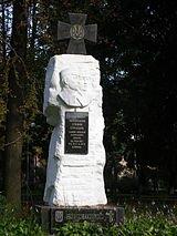 У суботу, 1 квітня, на Львівщині вшанують пам'ять січовиків Карпатської України