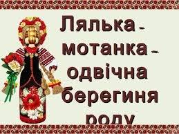 У Львові стартував один з найбільших лялькових фестивалів країни