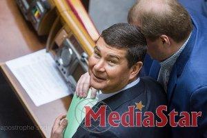 Оприлюднено нові записи переговорів Онищенка з нібито Мартиненком