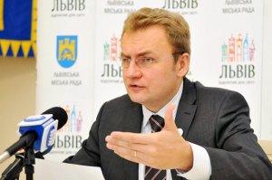 А. Садовий: «На сьогодні меморандум ще не запрацював, наразі це документ, який проходить можливість схвалення»