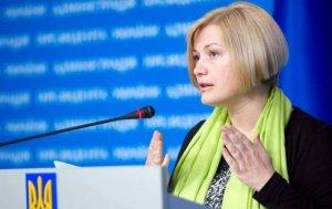 Геращенко: Потрібно заблокувати всі сайти бойовиків