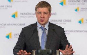 """Коболєв: Україна очікує на 2 остаточних рішення у спорі з """"Газпромом"""""""